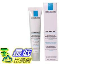 [玉山最低比價網] 理膚寶水瘢痕速效保濕修復凝膠Cicaplast 40ml $478
