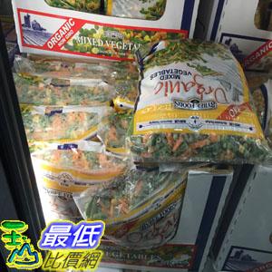 [需低溫宅配無法超取] COSCO BYBEE FOODS 有機冷凍綜合蔬菜 2.27公斤 _C795478