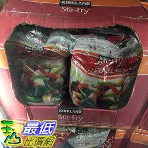 [需低溫宅配無法超取] COSCO KIRKLAND SIGNATURE 冷凍綜合蔬菜 2.49公斤 _C51045