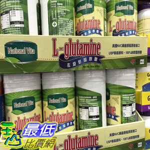 [104限時限量促銷] COSCO  L-GLUTAMINE POWDER 左旋麩醯胺酸 450 公克 C100600 $4090