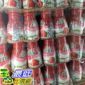 [需低溫宅配無法超取] COSCO STRAWBERRY YOGURT 植物之優蜂蜜草莓優酪 500GX6PK C57062