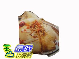[需冷凍宅配] COSCO   KIRLAND SIGATURE 台灣梅山土雞 FREE RANGE WHOLE CHCKEN_C88194 $364