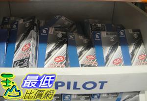 _% [玉山最低比價網] COSCO  PILOT 0.5 G2 GEL PEN 12CT 百樂 G2 0.5 中性自動筆 12入裝-藍黑/BLUE/BLK _C73660 $362