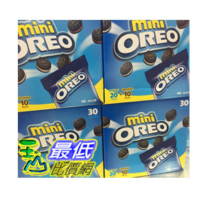 [104限時限量促銷] COSCO MINI OREO SHARE BAGS 迷你奧利奧分享組 23公克X30包入 _C105989 $408