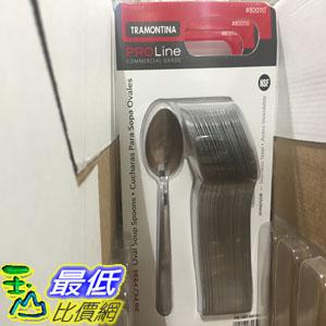 [104限時限量促銷] COSCO TRAMONTINA  巴西製不?鋼湯匙 36組 _C800110 $294