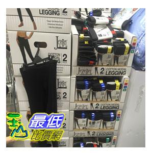 [104限時限量促銷] COSCO JEZEBEL WMN'S LEGGING 2PK女彈性緊身褲兩入 亞洲尺寸:S-XL _C872255 $597