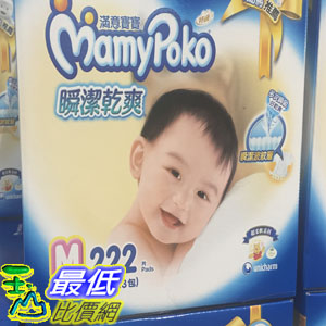 [104限時限量促銷] COSCO MAMY POK0 滿意寶寶瞬潔乾爽紙尿褲 M號 222片 _C96074