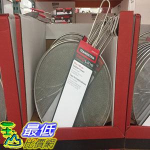 (無法超  商取貨)COSCO TRAMONTINA SPLATTER SCREE 防油網 C800173 $283