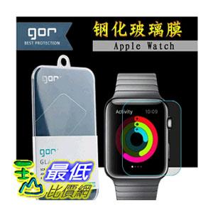 [玉山最低比價網] (非滿屏) 鋼化玻璃膜 GOR 果然 Apple Watch 2.5D弧邊2張裝 38mm/42mm 保護貼 (_RB01)
