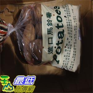 [玉山最低比價網] COSCO 進口馬鈴薯 RUSSET POTATO 4.5KG  4,5公斤 _C11893   $260