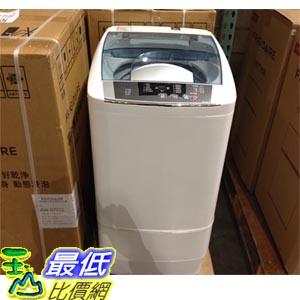 [玉山最低比價網] COSCO FRIGIDAIRE 7公斤微電腦不?鋼單槽洗衣機FAW-0701S _C101820  $6998