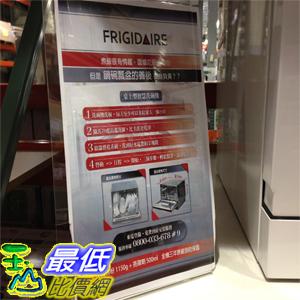 _%[玉山最低比價網] COSCO FRIGID AIRE 富及第6人份洗碗機,黑白可選擇基本安裝和配送_C98792 $15908