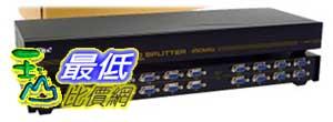 [玉山最低比價網] 正品 CKL-916C 1分16 一進16出 16口 VGA分配器 450MHZ 分屏器 $5800