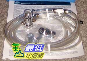 [美國直購] New Amway Tubing & Diverter Demonstation Kit for E-84 Water Filter System 安麗 濾水器安裝套件  $2297