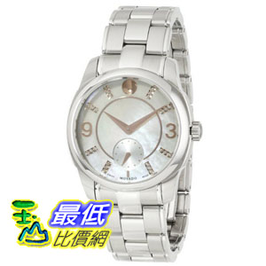 [美國直購 ShopUSA] Movado LX 手錶 Mother of Pearl Dial Stainless Steel Ladies Watch 0606619 bfy $31777