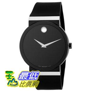 [美國直購 ShopUSA] Movado Sapphire 手錶 Synergy Mens Museum Bracelet Watch 0606268 bfy $26228