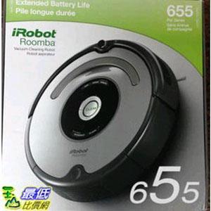 [原裝標配] iRobot Roomba 655 寵物版智能掃地機機器人吸塵器 (1年保固)(650新款)  不含虛擬牆 $14498