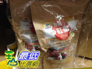 [103 玉山最低網] COSCO 有機紅棗 200G x 2PK ORGANIC RED DRIED JUJUBE _C103747 $301