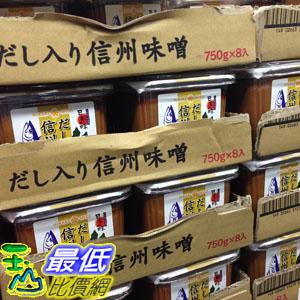 [需低溫宅配 限時限量促銷] COSCO 鰹魚昆布味噌 IKARI DASHI MISO HIKARI 750公克 _C104944