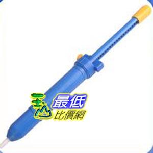 《103 玉山最低比價網》全新 AX108 塑膠  吸錫器  (34886_M12) $88