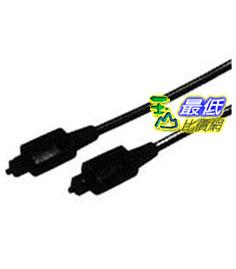[103 美國直購 ShopUSA] Optical 電纜 digital cables $977