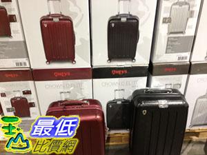 [玉山最低比價網] COSCO HEY'S 26吋 行李箱 _C997429 $3836