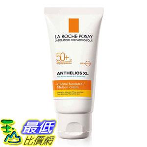 [玉山最低比價網] 理膚寶水 安得利 全護極效防曬乳 SPF50+50ml 新包裝 $650