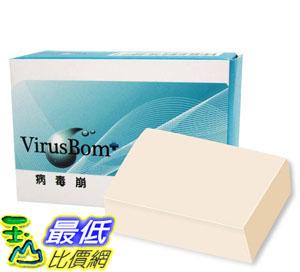 [玉山最低比價網] 臺大病毒崩(台大病毒崩) VirusBom 白麝香燕麥淨膚皂 95g