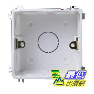_a[玉山最低比價網] 公牛 86型 開關插座暗盒 底盒 H01