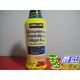 [版主推薦] 930毫升31天份量 Kirkland 液體葡萄糖胺軟骨素膠原蛋白 美國製造_C667448
