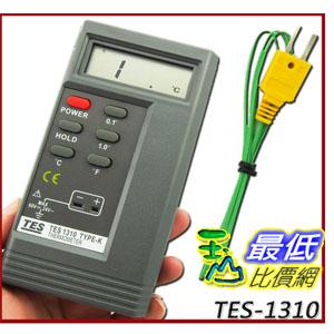 [103 玉山最低比價網] 大陸直寄TES-1310 溫度錶 $479