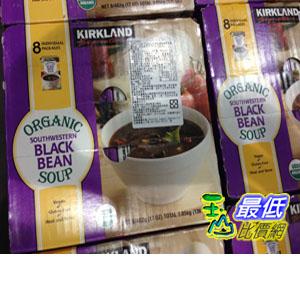 _%[103 玉山最低比價網] COSCO KIRKLAND SIGNATURE 科克蘭有機黑豆湯 每罐482公克*8入 _C770863  $511