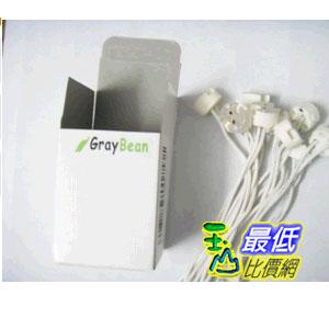 [103美國直購 USAShop] GrayBean MR16 MR11 LED Light Socket,2008, 10-Pack LED燈插座 $599