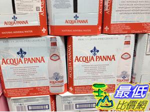 [玉山最低比價網] COSCO ACQUA PANNA SPRING WATER 天然礦泉水(玻璃瓶)750毫升/12瓶 _C74582