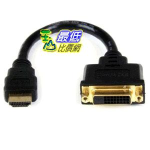 [103美國直購 USAShop] StarTech 8in HDMI to DVI-D 視頻電纜適配器 HDMI Male to DVI Female $536