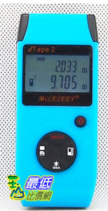 [103 玉山最低比價網] 邁測 鐳射測距儀/紅外線電子尺 40米 $2647