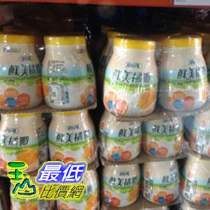 [需低溫宅配] COSCO 植物之優 橘瓣椰果優酪 ORANGE YOGURT 500g*6PK C53685