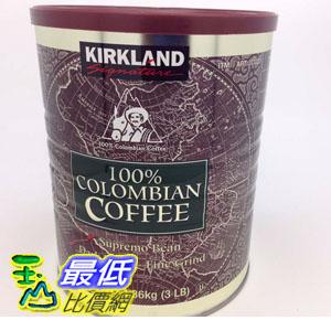 [玉山最低網] Kirkland 哥倫比亞濾泡式咖啡 COLOMBIAN COFFEE 1.36KG _C373327 $453
