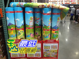 [玉山最低網] COSCO 森林音樂遊戲地墊 DWINGULER ANIMAL PLAYMAT _C104327 $3888