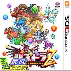 (現金價) 3DS 龍族拼圖 Z 日版 日規機專用