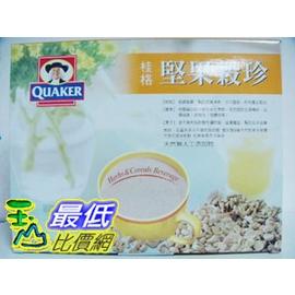_%[玉山最低比價網]  COSCO  QUAKER 桂格堅果穀物 Nuts&Cereal 每包28公克(G) 36包入(pk)_C78131 $320