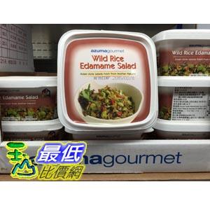 [104需低溫宅配] COSCO AZUMA 黃豆野米沙拉 794公克 AZUMA WILD RICE EDAMAME _C605775