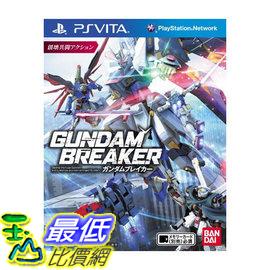(現金價) PS Vita PSV 鋼彈破壞者 日文 白金版 _AD2 $688