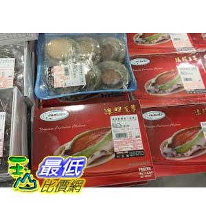 [104需冷凍宅配] COSCO 澳洲鮮鮑魚(冷凍) AUSTRALIAN ABALONE _C90930 $2124
