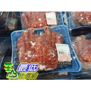 [104需冷凍宅配] COSCO 熟凍帝王蟹(冷凍) COOKED KING CRAB 一隻 _C85720 $1874