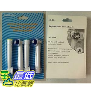 [103 玉山網] 4 個 相容型牙刷套 Replacement Electric Toothbrush Heads Soft-bristled SB-20A For Oral B Braun $99