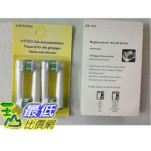 [103 玉山網] 4 個 相容型牙刷套 EB-18A Replacement Braun ORALB ORAL-B PRO WHITE ELECTRIC TOOTHBRUSH HEAD $99