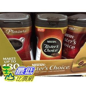 [104限時限量促銷] COSCO 雀巢狀元即溶咖啡 NESTLE TASTERS CHOICE 每罐340克 _C5754 $397
