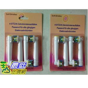 [103 玉山網] 8 個 相容型牙刷套 Details about 8 PCS EB-25A Electric Toothbrush Heads Replacement for Braun Oral $198