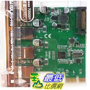 [玉山最低比價網] 伽利略 PCI-E USB3.0 4Port 擴充卡 PTU304B $630